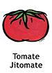 tomato_spanish250x350