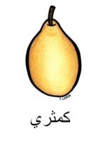 Pear Arabic